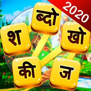 hindi wordconnect game